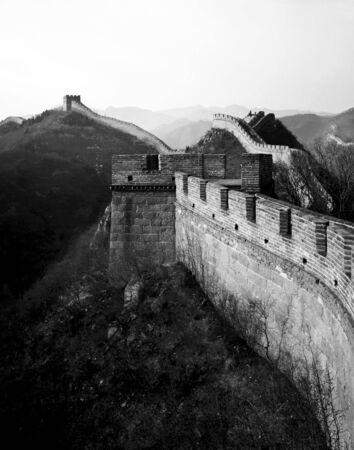 badaling: Great Wall China Sunrise Badaling Beijing Tourism Concept