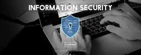 정보 보안 보호 개인 정보 보호 인터페이스 개념