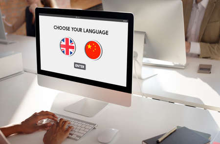 factions: Language Dictionary English Chinese Concept
