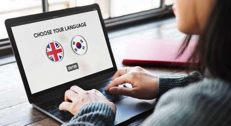 spoken: Korean English Language Communication Global Concept