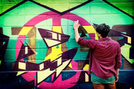 sprayed: Artwork Sprayed Street Art Casual Cheerful City Concept