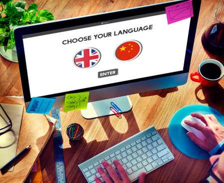 language dictionary: Language Dictionary English Chinese Concept