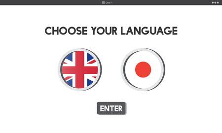 Inglés Japonés concepto de la comunicación Lengua Foto de archivo - 58318974