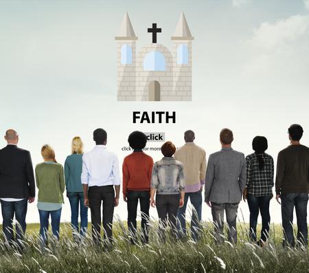 Faith Ideas Imagine Inspiration Mindset Trust Concept Stock Photo