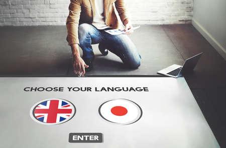 lingo: English Japanese Language Communication Concept