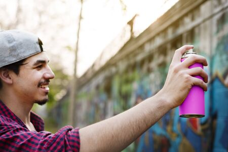 arts culture and entertainment: Artwork Sprayed Street Art Casual Cheerful City Concept
