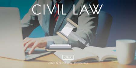 impartial: Civil Law Court Judge Justice Legal Fairness Gavel Concept
