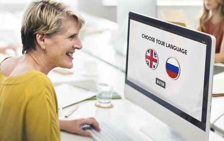 jargon: Russian English Communication Language Concept Stock Photo