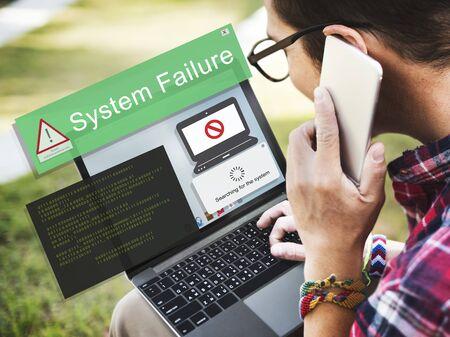 detection: System Failure Error Detection Defeat Concept