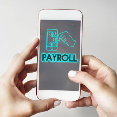 給与給与支払金概念