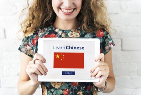 Apprendre la langue chinoise en ligne Education Concept Banque d'images - 62019963