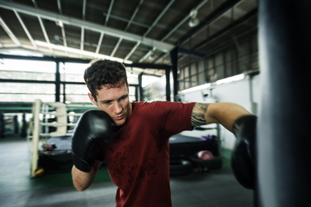 pratice: Boxing Challenge Exercise Sport Workout Pratice Concept Stock Photo