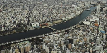 Birdseye view of city from top Фото со стока