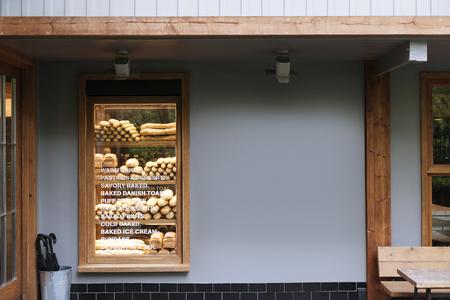 Bakery Shop Gourmet Concept