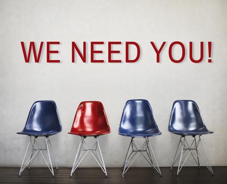 우리는 당신에게 메시지 개념이 필요합니다.
