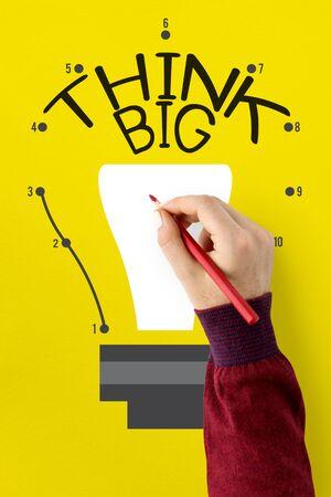 상상력 혁신 큰 아이콘을 생각해라 스톡 콘텐츠 - 77257789