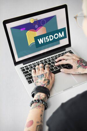 教育知識獲得知恵リテラシー教科書