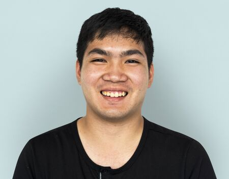 Young Adult Man Face Smile Expression Studio Portrait Stock Photo