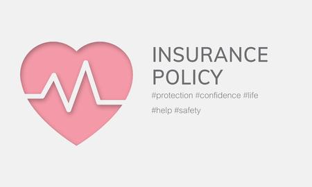 건강 보험 생명 보험 혜택
