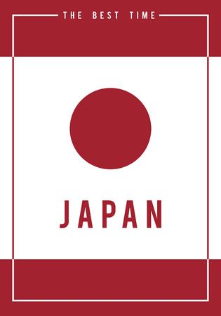 Japanese nation flag illustration patriot