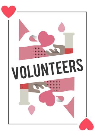 헌혈 생명을 구하는 개념
