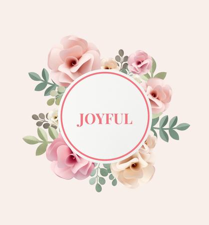幸せうれしそうな花のイラスト