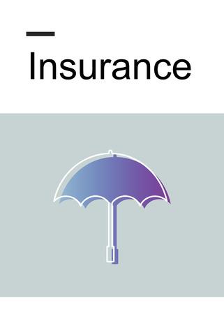 保険保証保護リスクを確保します。