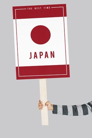 일본의 국기 일러스트 애국자의 서명
