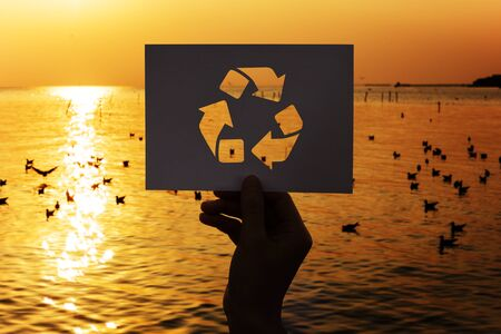 세계 생태 환경 보전 천공 종이 재활용 재활용
