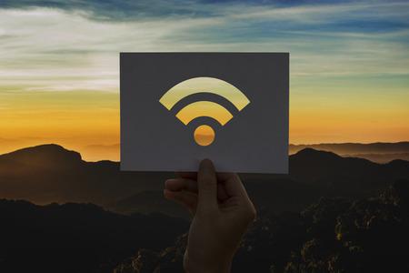 Wifi 인터넷 연결 천공 용지