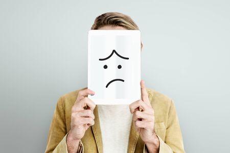 顔の表情の感情感情を描画