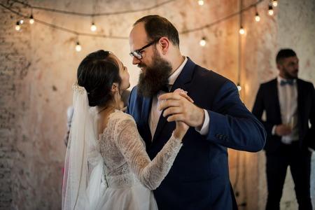 Newlywed Couple Dancing Wedding Celebration