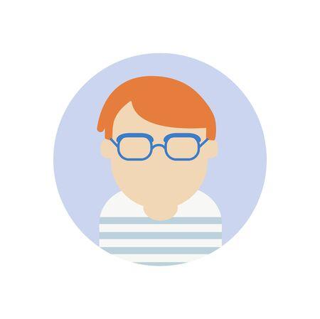 Vecteur d & # 39 ; icônes avatar Banque d'images - 85323678