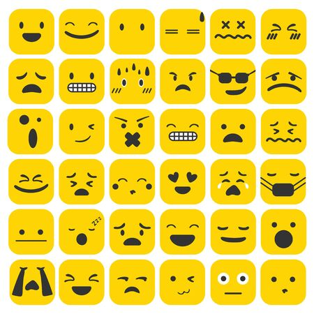 Emoji emoticons set face expression feelings collection vector illustration Ilustracja