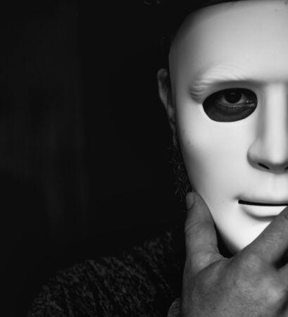 マスク非表示を持っている人