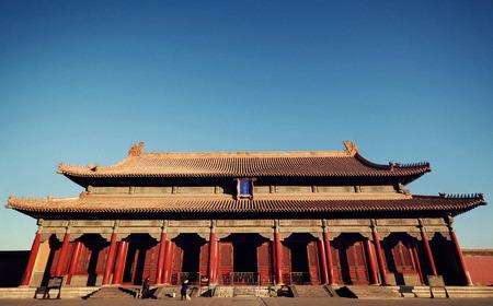 장엄한 자금성 베이징 중국에서. 에디토리얼