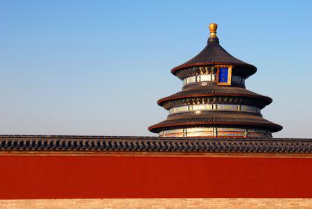 베이징의 유명한 중국 아이콘