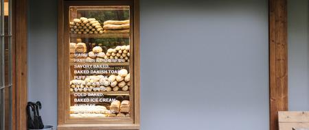 A trendy bakery shop Stock Photo