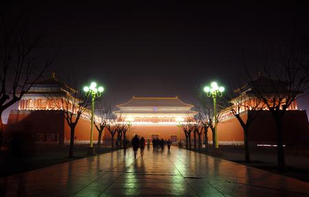 밤에 중국의 자금성입니다.