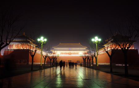 The Forbidden City in China at night.