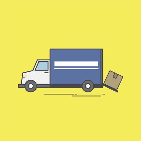 Illustration of logistics service vector set
