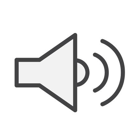 Volume icon concept Reklamní fotografie