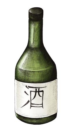 手描き大酒日本酒 写真素材