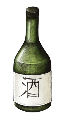 Hand drawn Osake Japanese rice wine Фото со стока