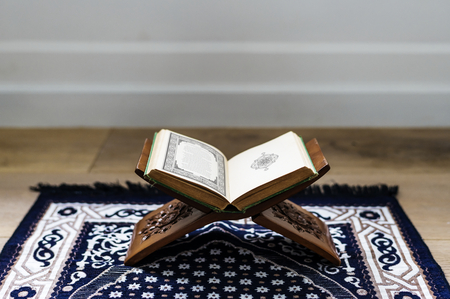 The Quran, the holy book of muslims