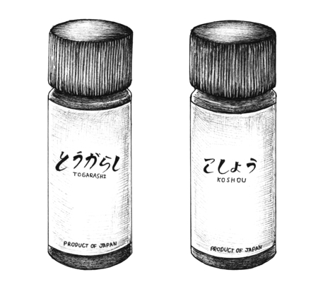 Hand drawn Japanese style seasoning Stock Photo