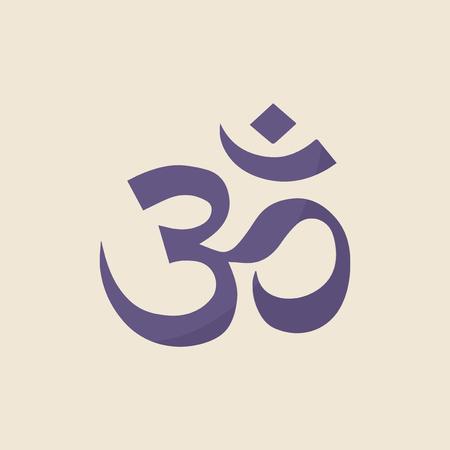 Illustration of the Indian Om symbol Stock Photo