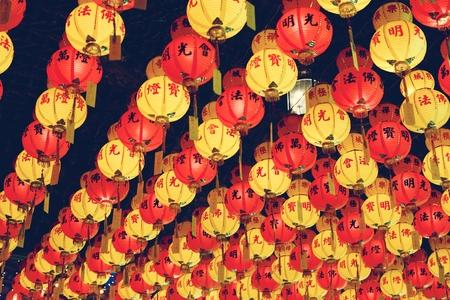 Celebration of Chinese lantern festival Stock fotó