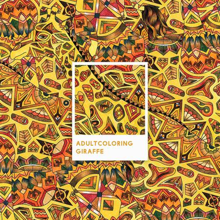 Yellow giraffe adult coloring illustration Фото со стока