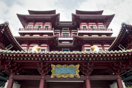 Exterior view of a traditional Chinese building Editöryel